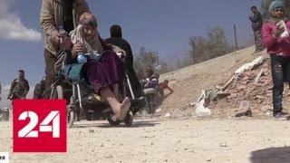 Сирийцы покидают Восточную Гуту, несмотря на атаки боевиков - Россия 24