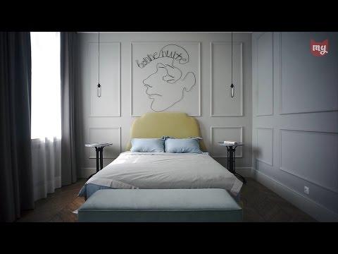 Квартира с французским настроением в Москве
