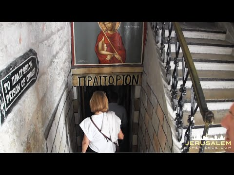 Video Tour to the Prison of Christ by the Greek Orthodox Church in Jerusalem