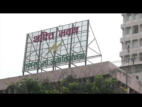Sakti Bhawan Lucknow Office UP || UPPCL || Uttar Pradesh Power Corporation Limited