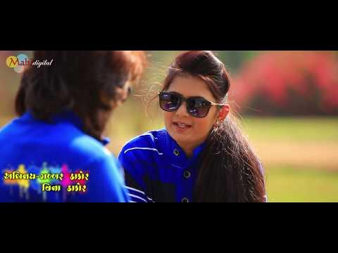 Gamoso Pavar Full | Arjun Thakor | Vina Thakor Hd Video Song | Gabbar Thakor