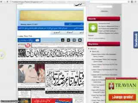 Jang Daily Newspaper Express News Urdu News Pakistan