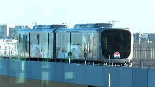 SkyConnect Train Tampa International Airport
