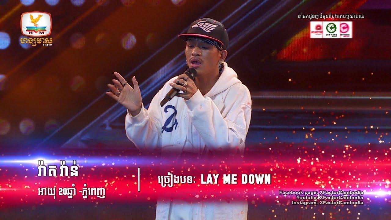 ជក់ចិត្ត និងភ្ញាក់ផ្អើលជាមួយគាត់ - X Factor Cambodia - Judge Audition - Week 2