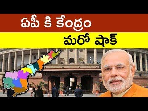 Another Shock To Andhra Pradesh .... Taja 30