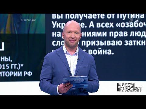 Теракт в Киеве. Время покажет. 15.07.2019