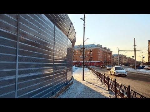 Шумозащитные экраны в Ленинском районе Челябинска