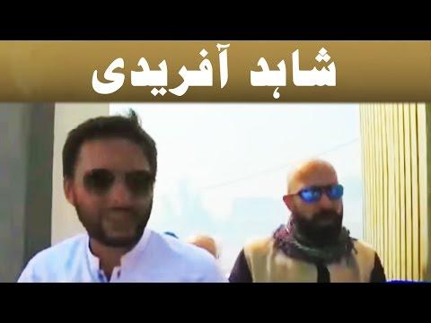 Shahid Afridi in Mahaaz - 5 March 2017 - Dunya News
