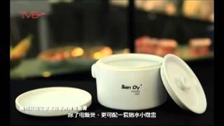 """家典牌""""石瓷燒""""技術,陶瓷內鍋電飯煲 _San Dynamic"""
