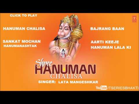 Hanuman Chalisa By Lata Mangeshkar with Hanumanashtak, Bajrang Baan, Aarti Hanuman Ji Ki
