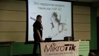 Построение отказоустойчивых систем на оборудовании MikroTik
