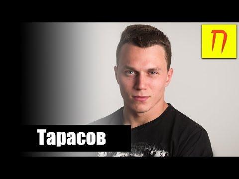 Артем Тарасов — про свои доходы, пацанскую субкультуру, Рамзана Кадырова и проблемы самбо / Пекло