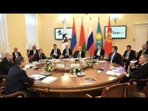 Заседание Высшего Евразийского экономического совета. Полное видео