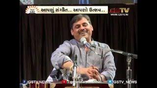 Mayabhai Ahir (P-5)-Gujarat Samachar Samanvay 2016 (12/02/2016)
