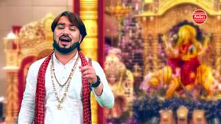 Aditya Pandit Latest Bhajan ~ Maa Sherawali Darshan De ~ Hd Video Song #Bhakti Bhajan Kirtan