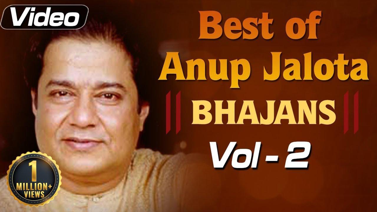 Bhajan Songs