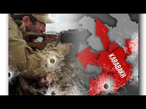 Кому исторически принадлежит Нагорный Карабах?