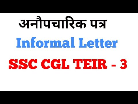 Informal Letter Format Hindi Ssc Mts Descriptive Exam Essay