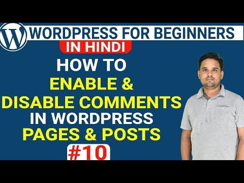 How To Enable And Disable Comments In WordPress Pages And Posts | Wordpress Tutorial | Part -10