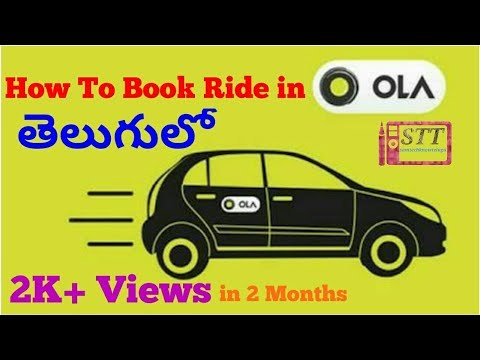 How To Book Ride in Ola Cabs in Telugu || by Samson