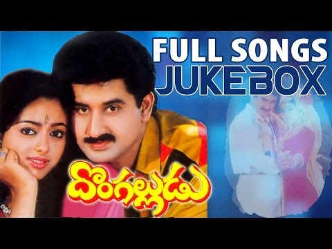 Donga Alludu Movie Full Songs Jukebox - Suman, Soundarya