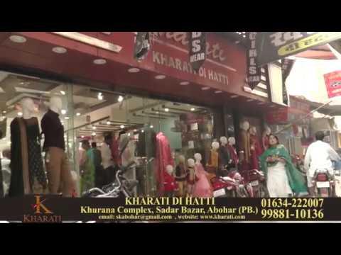 Sair Punjab Di ll Kharati Di Hatti ll...