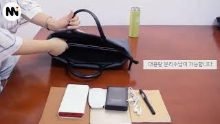 르웬 파스텔 15.6인치 노트북 파우치 Y17