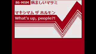 マキシマム ザ ホルモン - What's up, people?! (8-bit Cover)