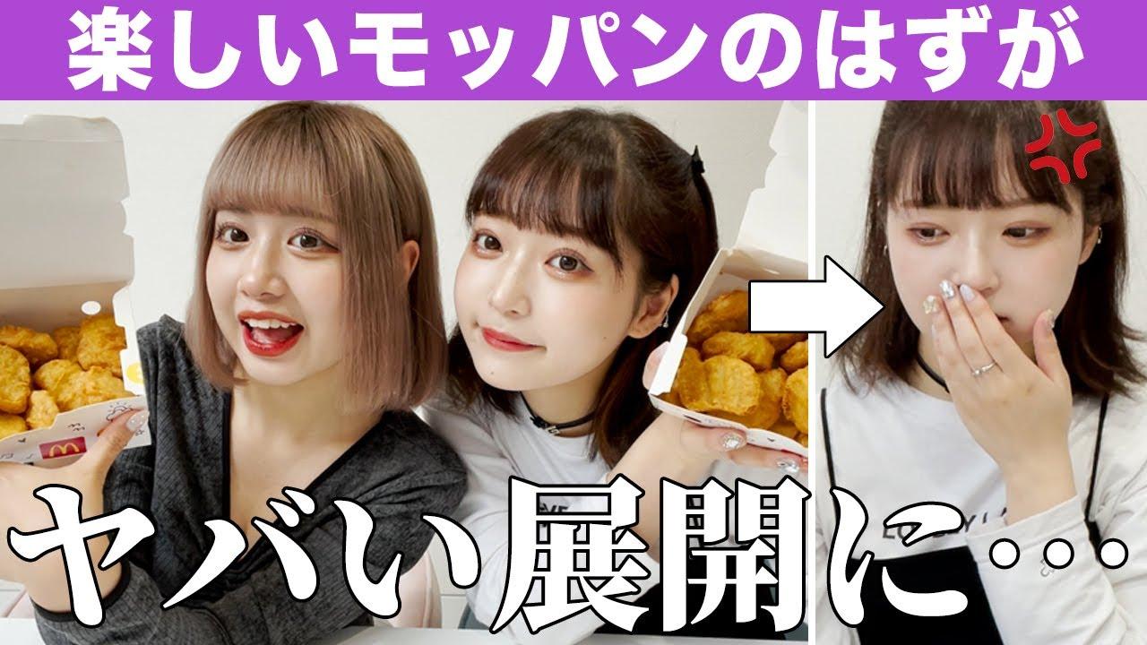 【放送事故】ドッキリ失敗してコノミちゃん激怒…?
