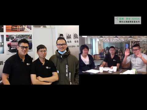 【亞洲.矽谷直播現場】萬人車友、千家車商愛用,IGcar 為台灣汽車保養數位轉型