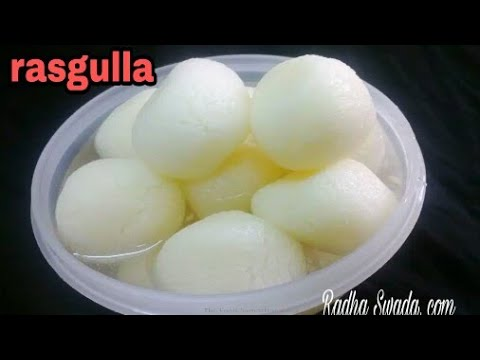 how to make chhena  rasgulla!!Bengali Sponge Rasgulla!! Rasgulla ki vidhi!!Rasgulla recipe in Hindi!