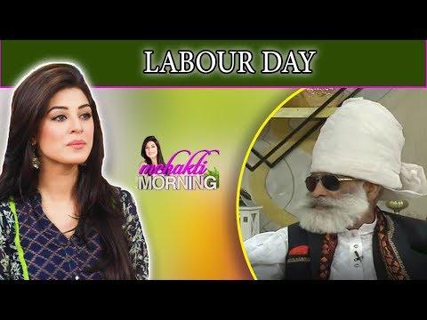 Mehekti Morning With Sundus Khan - 1 May 2018 - ATV