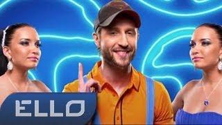 ГВОЗДИ - Еду за солярой / ELLO UP ^ /