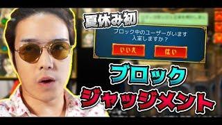 ジャッジメント史上ガチで最強のプレイヤー現る-人狼ジャッジメント【KU...