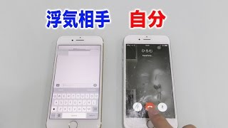 【浮気発覚】恋人のiPhoneロックを簡単に解除する方法 thumbnail