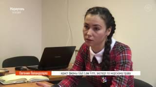 Морское  рабство    Почему украинские моряки не могут вернуться домой из Омана