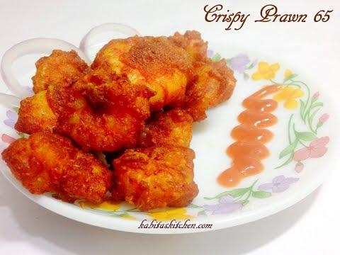 Crispy Prawn 65-Shrimp 65-Indian Non Veg Starter Recipe-Easy and Quick Prawn fritters