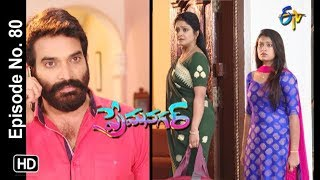 Prema Nagar | 17th October 2019  | Full Episode No 80 | ETV Telugu