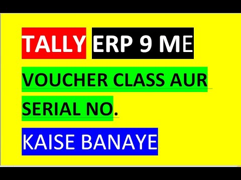 how-to-make-voucher-and-invoice-serial-number-in-tally-erp9