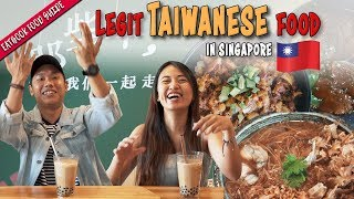 We Found The Best Taiwanese Eateries in SG | Eatbook Food Guides | EP 26