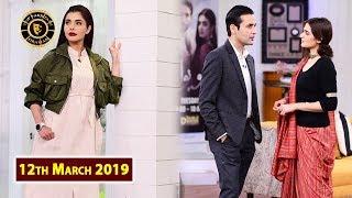 Good Morning Pakistan - Affan Waheed - Top Pakistani show