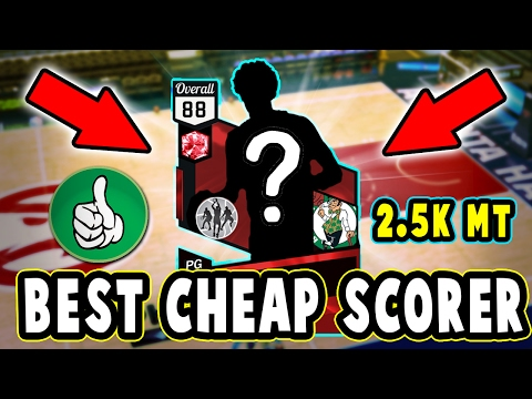 THE 2.5K MT RUBY SCORER THAT YOU NEED TO TRY OUT!! | NBA 2K17 MyTEAM