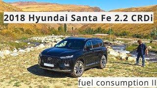 2018 Santa Fe 2 2 CRDi, fuel consumption II