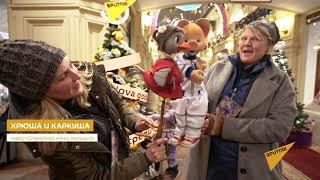 Знаменитости поздравили Sputnik с первым юбилеем - видео