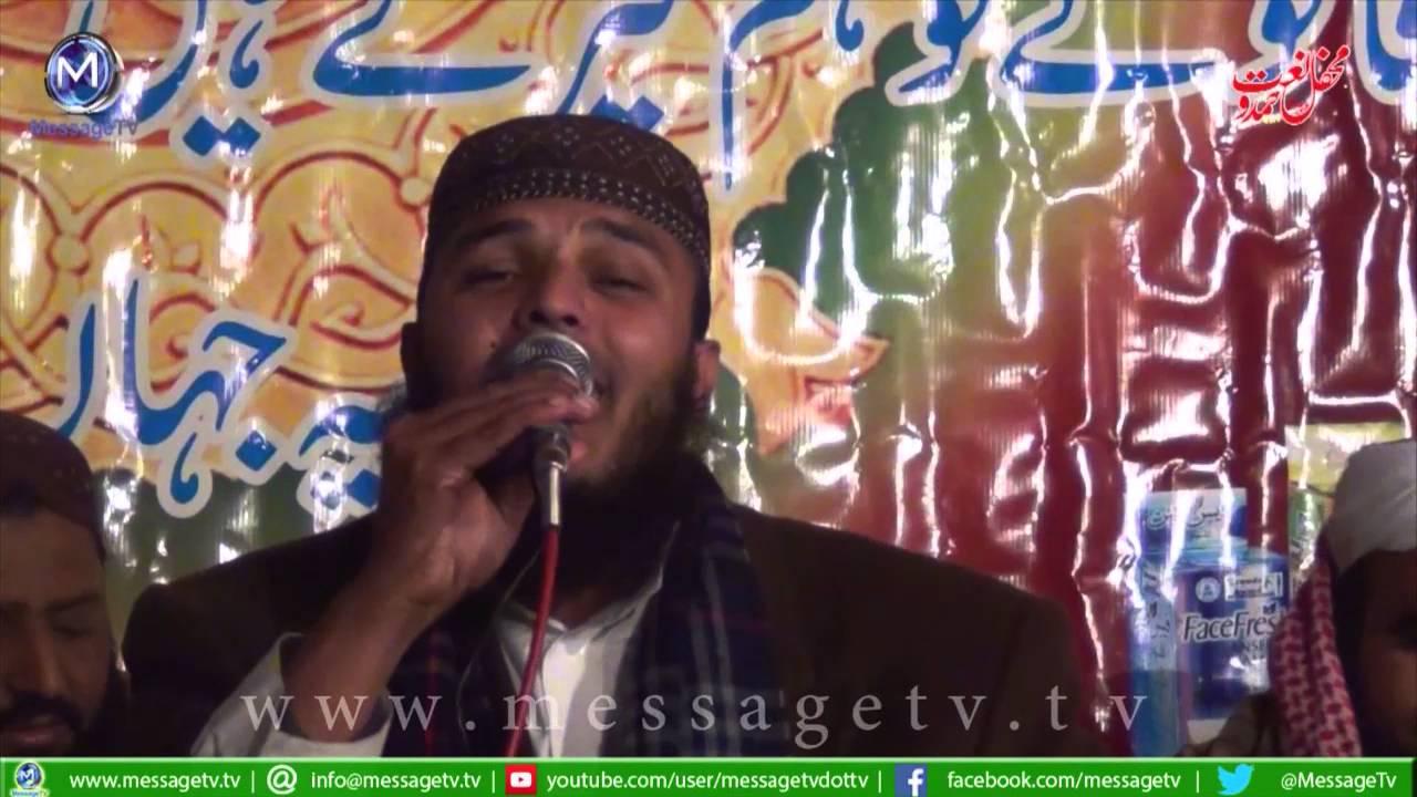 Islamic Lyrics