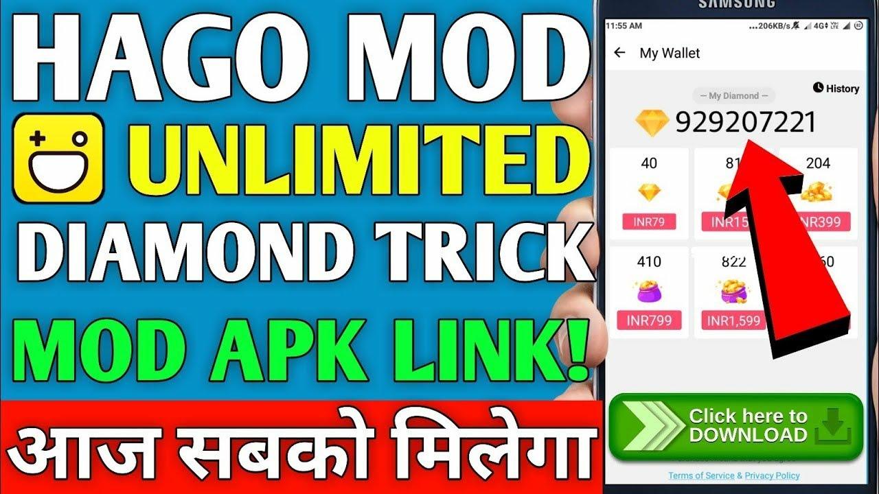Hago Diomond Mod Apk | Hago Mod Apk | Paytm Star  #Smartphone #Android