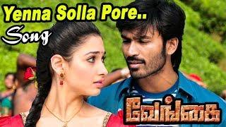 Venghai | Vengai | Tamil Movie Video Songs | Yenna Solla Pore Video Song | DSP Songs | Dhanush Songs