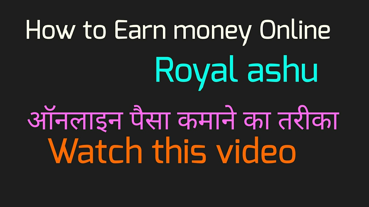 watch video and earn money how to earn money online home based job youtube 6831