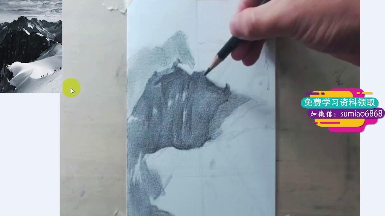 """素描风景画,只需简单几步,就能""""征服""""一座雪山!"""