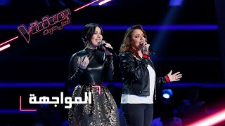 #MBCTheVoice - مرحلة المواجهة - جيانا غنطوس، وصفاء سعد تؤدّيان أغنية 'قال ايه بيسألوني'
